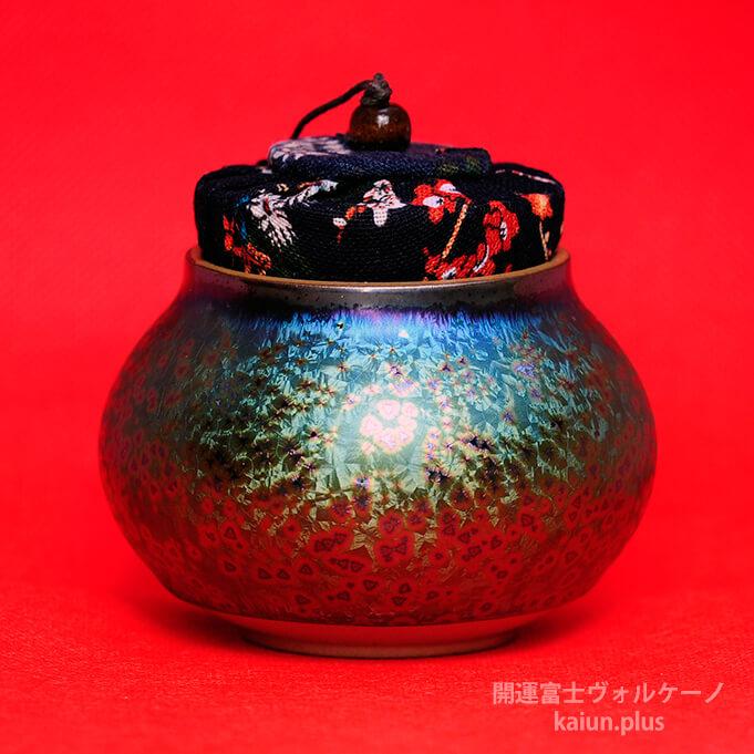 KAIUN Fuji Volcano(壺)